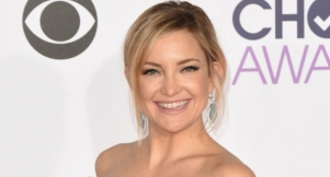 Stars Dazzled On The 2016 People's Choice Awards Red Carpet