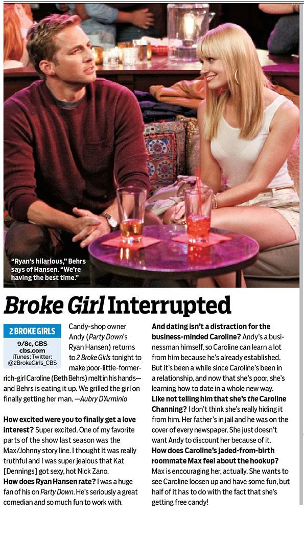 Broke Girl Interrupted