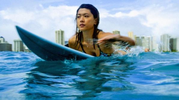 """""""Kanalu Hope Loa"""" - Hawaii Five-0 S5 E3"""