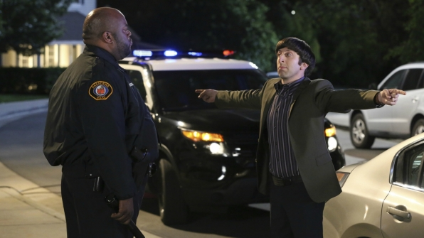 Howard takes a sobriety test after being pulled over.