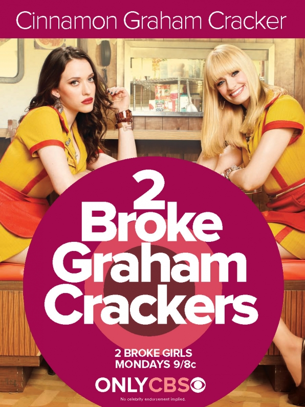 2 Broke Graham Crackers