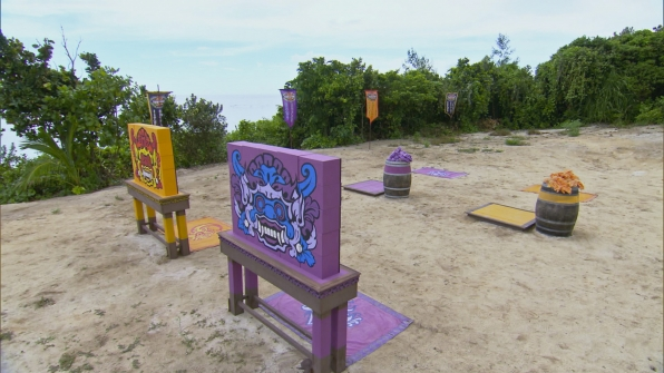 Reward Challenge in Season 28 Episode 11