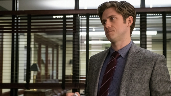 Aaron Tveit from BrainDead
