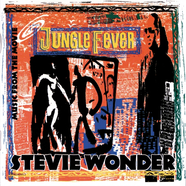 """Jungle Fever"""