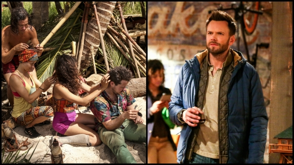 The Great Indoors pits Millennials vs. Gen X—just like Survivor!