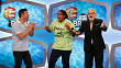 The Stars Spill On The Price Is Right's Reality Special